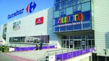 Aurora Mall Buzau